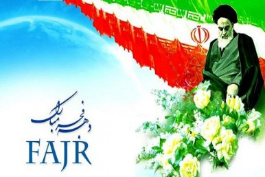 Quranic Community to Renew Allegiance with Imam Khomeini (RA) Ideals