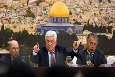 PA to Urge EU to Recognize of Palestinian State