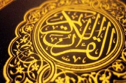 Cairo to Host Gathering of Muslim World Quran Radios Officials