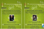 Quran Interpretation Sessions in Netherlands