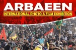 Arbaeen Int'l Exhibition to Be Held in Netherlands