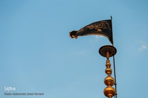 Flag of Hazrat Abdol Azim (AS) Holy Shrine in Rey Replaced