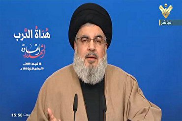 Nasrallah Slams Warsaw Conference as Attempt to Eliminate Palestinian Cause