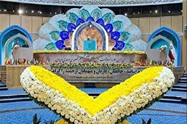 Iran Int'l Quran Contest: Preliminary Stage Begins