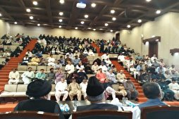 Quranic Gathering Held in Pakistan's Lahore