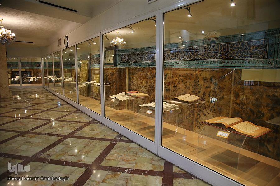 عمر ماندگار آثار در گنجینه صحف خطی قرآنی موزه حرم حضرت معصومه(س) + فیلم